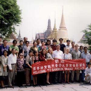 Congresso Bangkok - Neuroscience Bangkok (Bangkok, Thailandia 14-17 Febbraio, 1999)